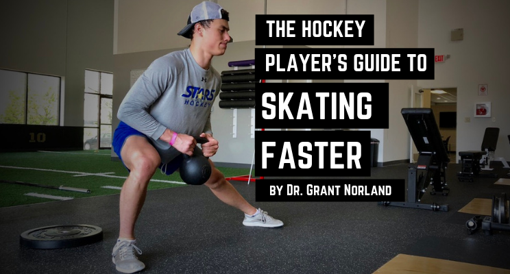 The Hockey Player's Guide to Skating Faster